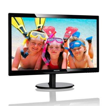 """Монитор Philips 246V5LDSB, 24"""" (60.96 cm) TN панел, Full HD, 1 ms, 10 000 000:1, 250 cd/m2, HDMI, VGA, DVI image"""