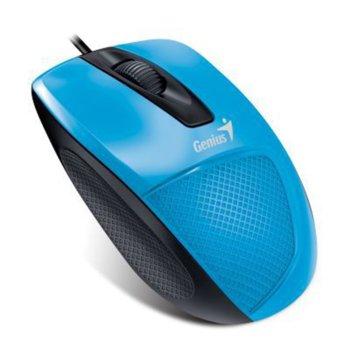 Genius DX-150X Blue product
