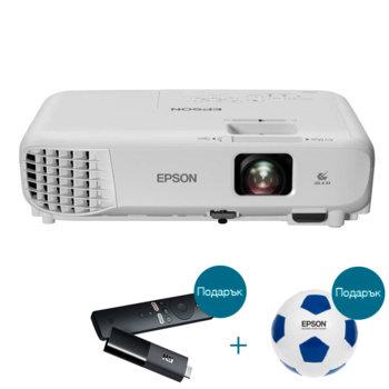 Проектор Epson EB-X06 с подарък медиа плейър Xiaomi Mi TV Stick и футболна топка Epson, 3LCD, XGA (1024 x 768), 16,000:1, 3600 lm, HDMI, USB Type A, USB Type B, VGA image