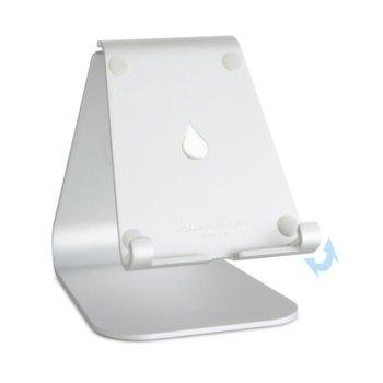 Стойка за таблет Rain Design mStand tablet plus, 116 х 146 х 185мм, регулируема, сребриста image