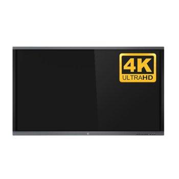 "Интерактивен дисплей Avtek TouchScreen 65 Pro3, 65"" (165,1 cm) Full HD 16:9 мултитъч дисплей, 1400:1, 350 cd/m2, 2x HDMI, 1x VGA, USB 2.0 image"