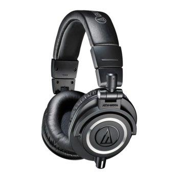 Слушалки Audio-Technica ATH-M50X, за професионален мониторинг, 45мм говорители, 15-28kHz, 99 dB, сваляем кабел, сгъваеми, черни image