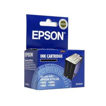 ГЛАВА ЗА EPSON STYLUS 400/800/800+/1000 - Black product