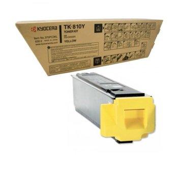 Касета за Kyocera FS-C8026N - Yellow - TK-810Y - Заб.: 20 000k image