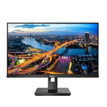 """Монитор Philips 242B1V/00, 23.8"""" (60.45 cm) IPS панел, 75 Hz, Full HD, 4 ms, 50000000:1, 350 cd/m2, DisplayPort, HDMI, DVI-D, VGA, 4x USB 3.2 image"""