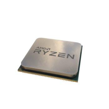 Процесор AMD Ryzen 5 2500X, четириядрен (3.6/4.0, 8MB Cache, AM4), MPK, с охлаждане image