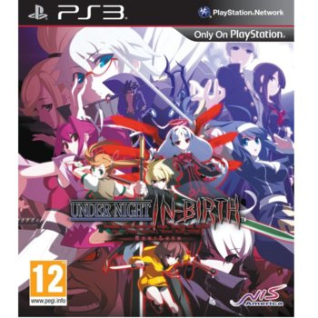Under Night In-Birth Exe:Late product