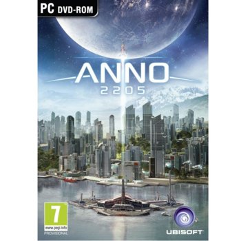 Anno 2205 product