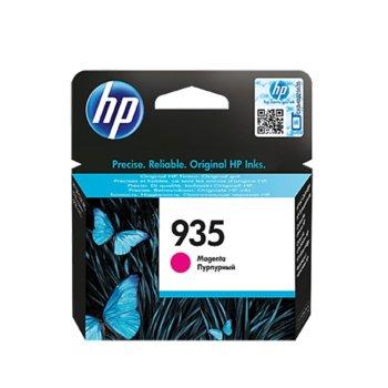 ГЛАВА ЗА HP Officejet Pro 6830 - Magenta - 935 - P№ C2P21AE - заб.: 400k image