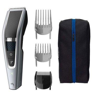 Машинка за подстригване Philips HC5630/15, ножчета от неръждаема стомана, миеща се, сребриста image