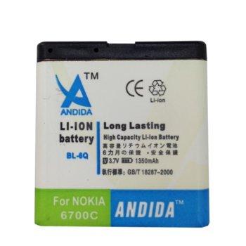 Battery Nokia 6700 -6Q, 1350mAh 3.7V 03010122 product