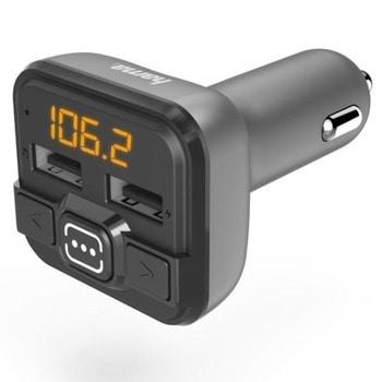FM трансмитер Hama 14164, от 87.6 MHz до 107.9 MHz, Bluetooth, 2x USB, microSD карти до 32 GB, черно-сив image