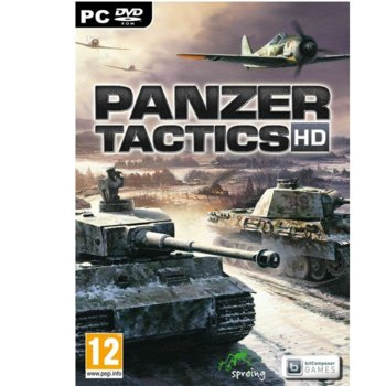 Игра Panzer Elite Tactics, за PC image