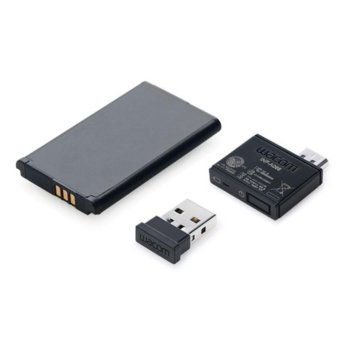 Wacom Wireless Accessory Kit ACK-40401 product