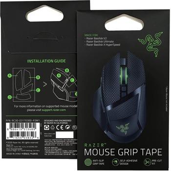 Лепенки Razer Mouse Grip Tape (RC30-03170300-R3M1), за Razer Basilisk Ultimate/Basilisk V2/Basilisk X HyperSpeed, черни image