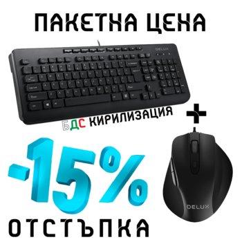 Комплект клавиатура и мишка Delux OM-02U+M517BU, 3200 dpi, 6 бутона, мултимедийни бутони, кирилизирана по БДС, USB, черни image