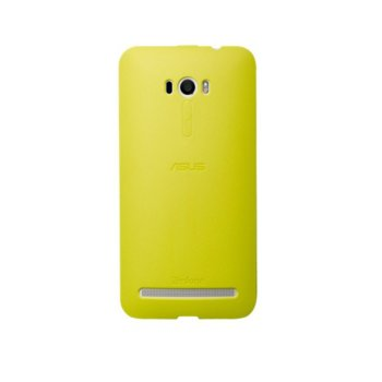 Asus Bumper Case ZD551KL Yellow product