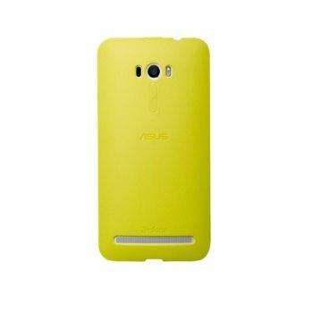 Калъф за Asus ZenFone Selfie, страничен протектор с гръб, поликарбонатов, Asus Bumper ZD551KL, жълт image