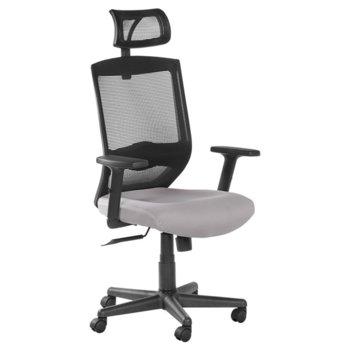 Офис стол Carmen 7518 - графит 3520238 product