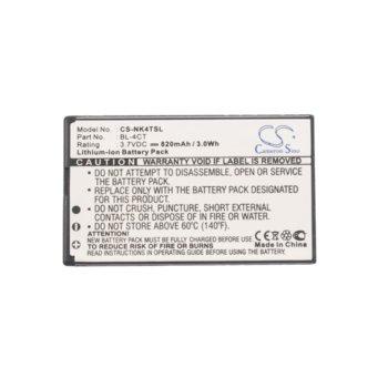 Battery for Nokia 5310/6600, 3.7V/830mAh  product