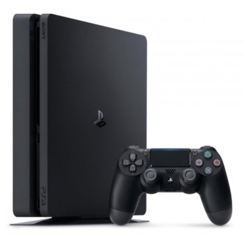 PlayStation 4 Slim 500GB + 3 Games Bundle product