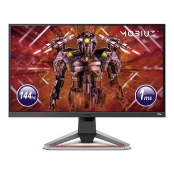 """Монитор BenQ EX2710, 27"""" (68.58 cm) IPS панел, 144 Hz, Full HD, 1ms, 1000:1, 400cd/m2, DisplayPort, HDMI image"""