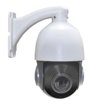 IP irLAN PTZ1080x22S60PoE product
