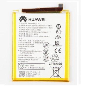 Батерия (оригинална) Huawei HB366481ECW, за Huawei P9, P9 Lite, Honor 8, 3000 mAh/4.4V, bulk image
