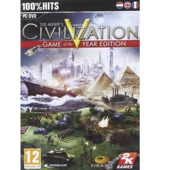 Civilization V GOTY product