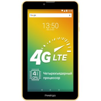 "Таблет Prestigio Wize 3437 (Жълт), LTE, 7"" (17.78 cm) IPS дисплей, четириядрен 1.3GHZ, 1GB RAM, 8GB Flash памет (+ microSD слот), 2.0 & 0.3 Mpix, Android image"