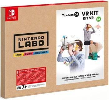 Nintendo LABO - VR Kit Expansion Set 2 Bird + Wind Pedal, за Nintendo Switch image