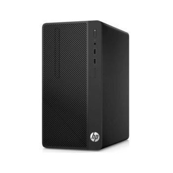 HP Desktop Pro A MT 4CZ68EA product