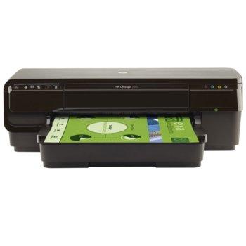 Мастиленоструен принтер HP Officejet 7110, цветен, 1200x600 dpi, до 15стр/мин, Wi-Fi, LAN, USB, A3 image