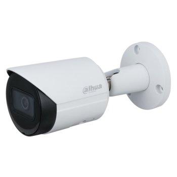 "IP камера Dahua IPC-HFW2531S-S-0280B-S2, насочена ""bullet"" камера, 5MP Mpix(2592×1944@30FPS), 3.6mm обектив, H.265/H.264, IR осветеност (до 30 м.), външна IP67 защита от вода, LAN, PoE, MicroSD 256 GB слот image"
