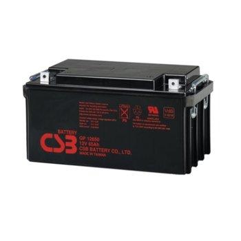 Акумулаторна батерия Eaton GP12650, 12V, 65Ah, VRLA image