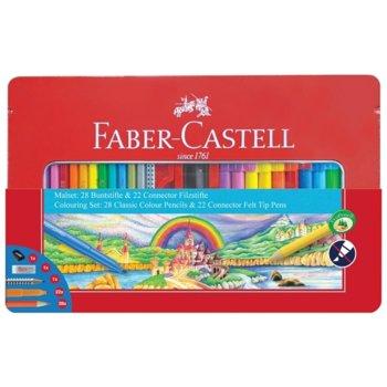 Faber-Castell Комплект рисуване мо 28 флу 22 product