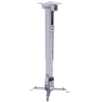 Cтойка за проектор Sunne PRO02S, до 20kg, регулируема дължина 43-65 cm image