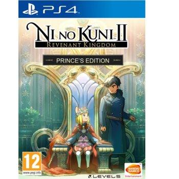 Ni no Kuni II: Revenant Kingdom Prince Edition product