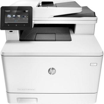 HP Color LaserJet MFP M477fdn product