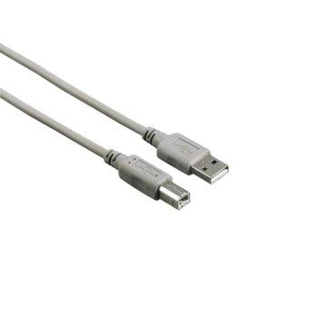 Кабел HAMA 29100, от USB-A (м) към USB-B (м), 3 m, сив image