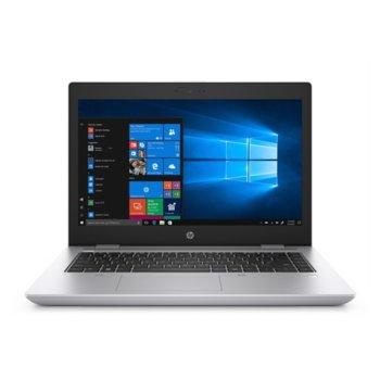 HP ProBook 640 G5 6XE24EA product