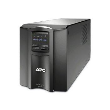 APC 1500VA Smart product