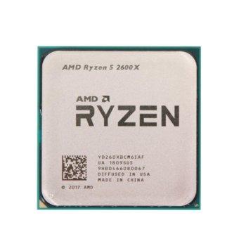 AMD Ryzen 5 2600X Tray product