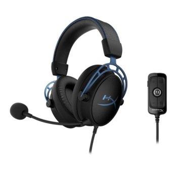 Слушалки HyperX Cloud Alpha S 7.1, гейминг, микрофон, черни image