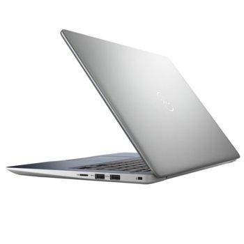 Dell Vostro 5370 (N1124RPVN5370EMEA01_1905_UBU) product