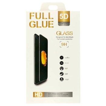Протектор от закалено стъкло /Tempered Glass/, Premium, за Apple iPhone 8/7 с бяла рамка image