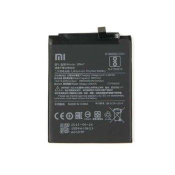Батерия (оригинална) Xiaomi Mi BN47 HQ, за Xiaomi Mi A2 Lite / Redmi 6 Pro, 4000mAh image