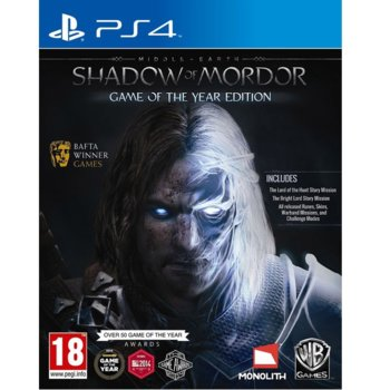 Middle-Earth: SOM GOTY product
