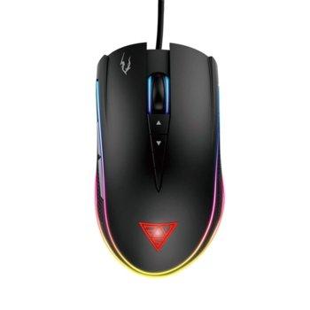 Gamdias Zues M1 RGB product