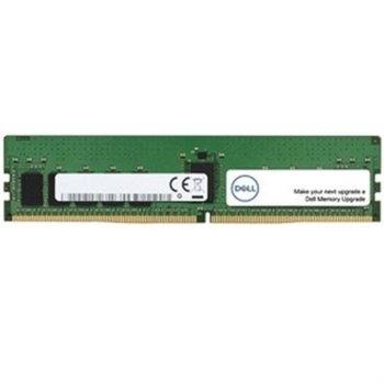 Dell Memory 16GB - 2RX4 DDR4 RDIMM 2933MHzПамет 16GB DDR4 2933MHz 2RX4, Dell AA579532, Registered, 1.2V, памет за сървър image